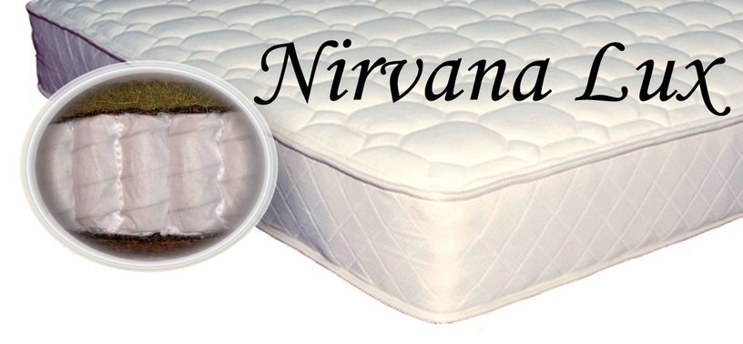 SPS+ Nirvana Lux Mattress 200x200x21