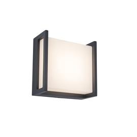 Lampa Lutec Qubo 5195401118, 1x8W, 3000°K, LED, IP54, antracīta
