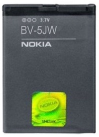 Nokia BV-5JW Original Battery 1450mAh
