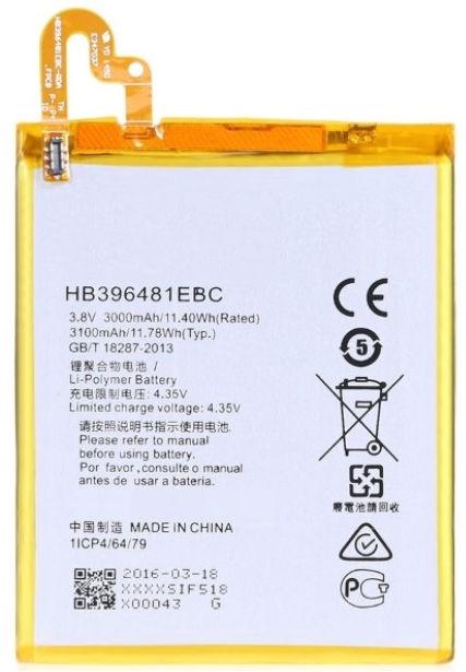 Huawei Original Battery For Honor 5X/Honor 6 3000mAh