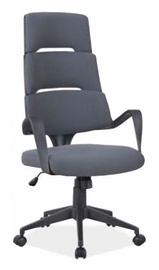 Signal Meble Q-889 Office Chair Grey