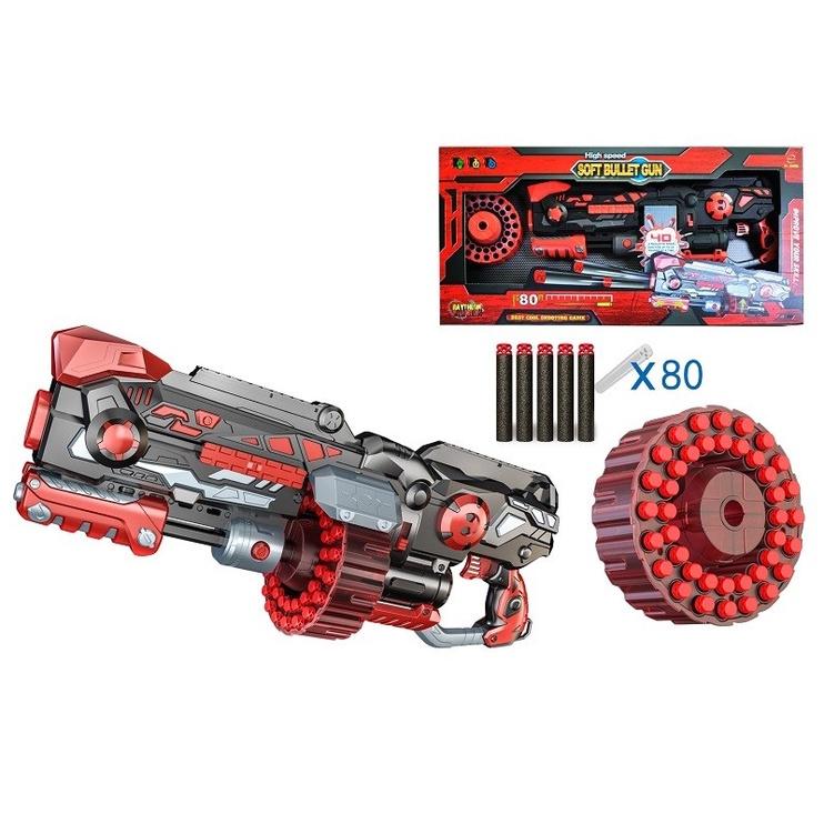 Ружье SN Toy Gun w/80 Bullets FJ846