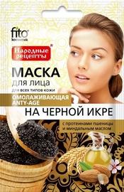 Маска для лица Fito Kosmetik Restoring With Black Caviar, 25 мл