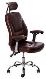 Happygame Office Chair 5901