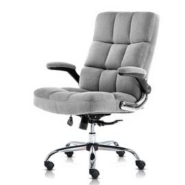 Офисный стул, серый