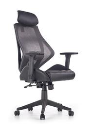 Офисный стул Halmar Hasel Black/Grey