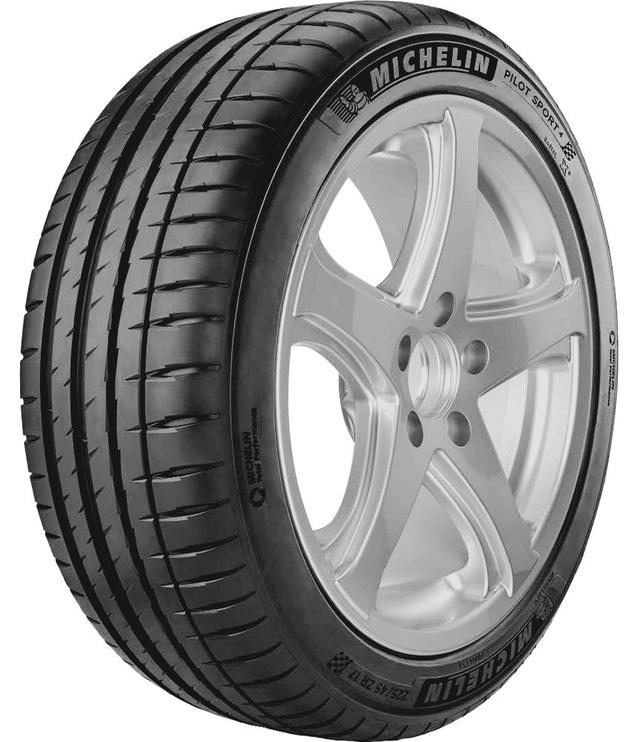 Летняя шина Michelin Pilot Sport 4, 245/50 Р20 102 V