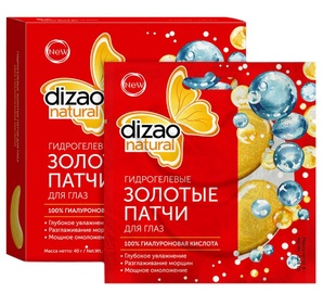 Dizao Natural Patches For The Eyes 8g