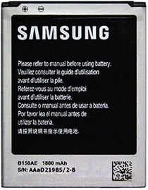 Samsung Original Battery For Galaxy Core i8260 1800mAh