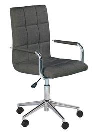Bērnu krēsls Halmar Gonzo 3 Dark Grey