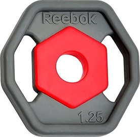 Reebok Studio Weight Plates 2x1.25kg
