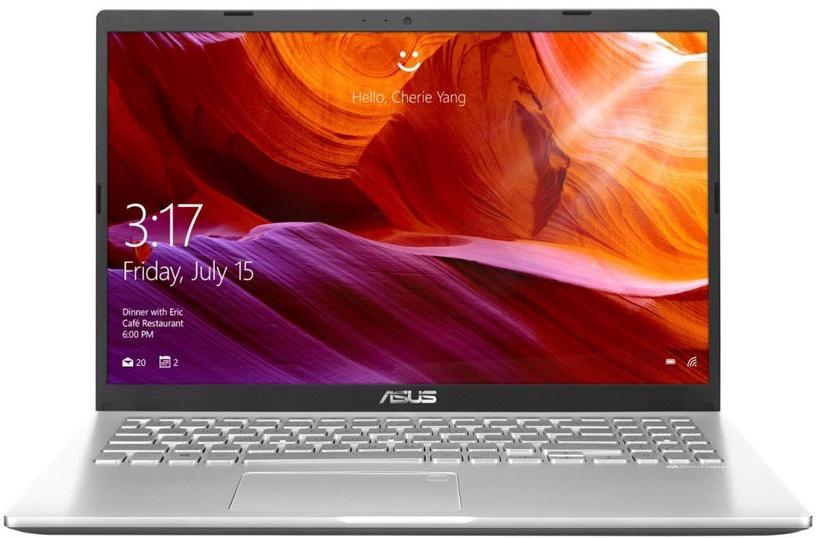 Ноутбук Asus VivoBook 15 M509DA-EJ034T Silver PL (поврежденная упаковка)