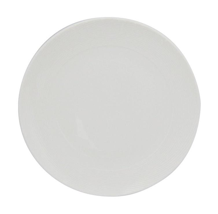 Šķīvis jx226-a001-05 stephanie28cm