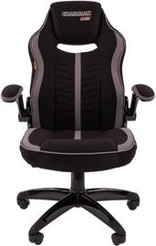 Spēļu krēsls Chairman Game, melna/pelēka