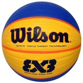 BUMBA BASKETBOLA FIBA REPLICA WTB1033XB