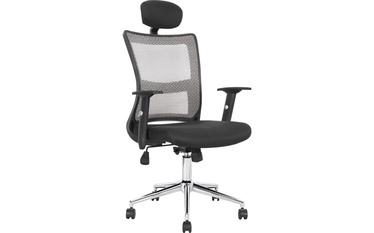 Офисный стул Halmar Neon, черный/серый