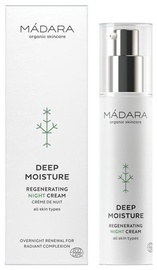 Sejas krēms Madara Deep Moisture Night Cream, 50 ml