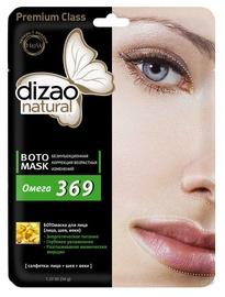 Маска для лица Dizao Premium Class BOTO 1 Stage Mask Omega 369, 28 г