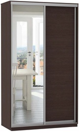 Garant-NV Wardrobe w/ 2 Sliding Doors & 2 Drawers 120x240x60cm Wenge