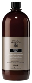 Nook Magic ArganOil Silkifying Hydrating Mask 1000ml