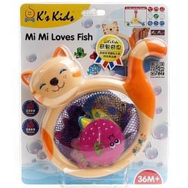 K's Kids Mi Mi Loves Fish Bath Toy