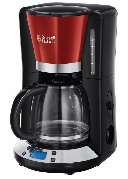 Kafijas automāts Russell Hobbs 24031-56
