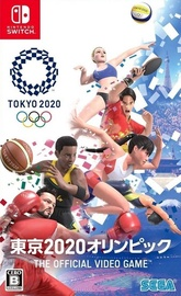 Olympic Games Tokyo 2020 Asian Version SWITCH