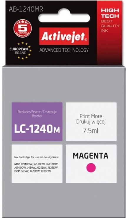 ActiveJet Cartridge AB-1240MR For Brother 7.5ml Magenta