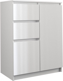 Top E Shop Chest of 2 Doors 2 Drawers Gloss White