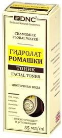 Тоник для лица DNC Chamomile Hydrolat Tonic, 55 мл