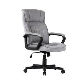 Офисный стул 6124 Grey