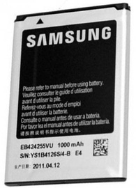 Samsung EB424255VU/EB (Manufacturer Package) Original Battery 1000mAh