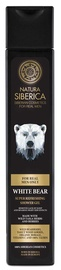 Natura Siberica White Bear Super Refreshing Shower Gel 250ml