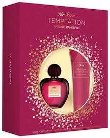 Antonio Banderas Her Secret Temptation 50ml EDT + 75ml Body Lotion