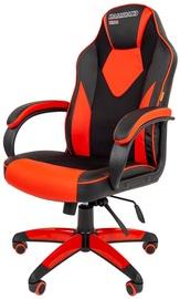 Spēļu krēsls Chairman Game 17, melna/sarkana