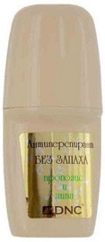 Dezodorants sievietēm DNC Antiperspirant Odorless With Propolis And Linden Extract Roll on, 50 ml