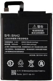Xiaomi Original Battery For Redmi 4 4100mAh