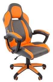 Spēļu krēsls Chairman Game 20, oranža/pelēka