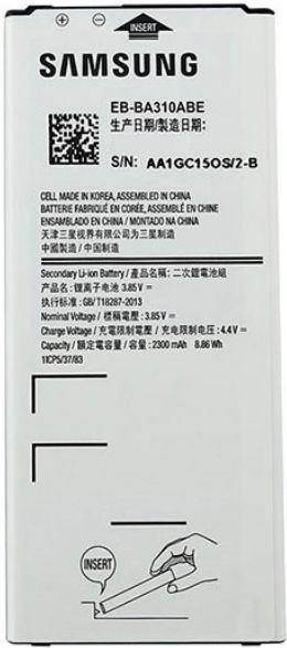 Samsung Original Battery For Samsung Galaxy A3 A310 2300mAh