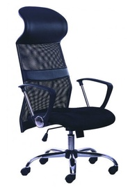 Happygame Office Chair 4714