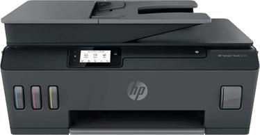 Daudzfunkciju printeris HP Smart Tank 615, tintes, krāsains