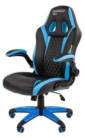 Spēļu krēsls Chairman Game 15, zila/melna