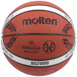 Баскетбольный мяч Molten FIBA World Championship China 2019, 7