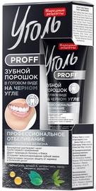 Fito Kosmetik Coal Proff Tooth Powder 45ml Black Charcoal