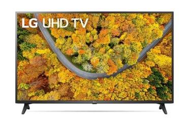 Телевизор LG 55UP75003LF LED
