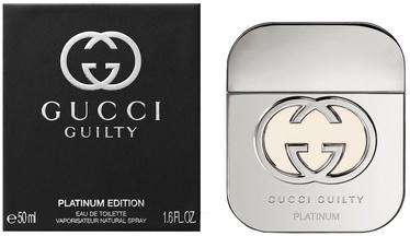 Gucci Guilty Platinum Pour Homme 50ml EDT