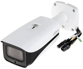 Dahua 4MP Pro AI IR Vari-focal Bullet Network Camera White
