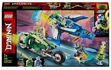 Konstruktors LEGO Ninjago Jay un Lloyd ātrie sacīkšu braucamie 71709, 322 gab.