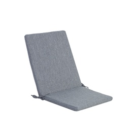 Home4you Simple Grey Chair Cover 42x90x3cm Grey