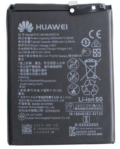 Huawei Original Battery For Huawei P20/Honor 10 3400mAh OEM
